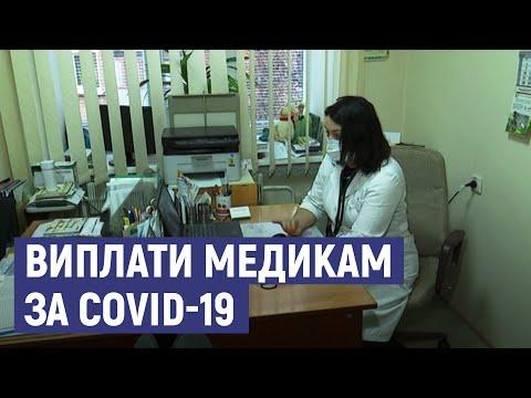 Суспільне Суми: На Сумщині вісім медпрацівників довели своє інфікування коронавірусом від пацієнтів