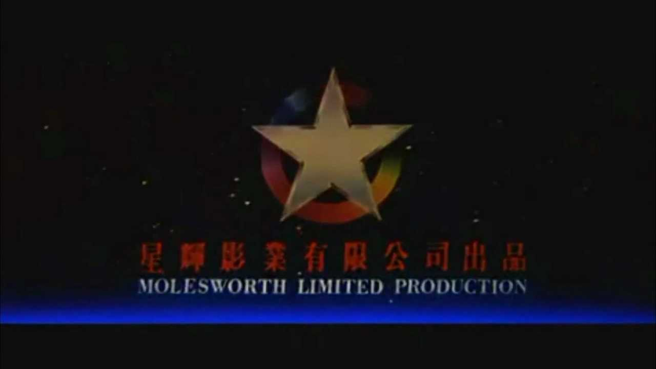 Molesworth Limited Production 1989 Logo Youtube