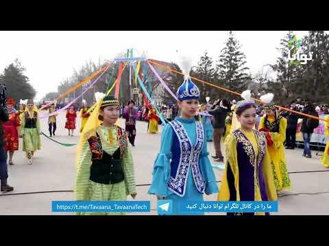 نوروز در قزاقستان