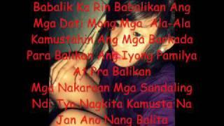 Repeat youtube video BABALik kA RiN - CUE C.