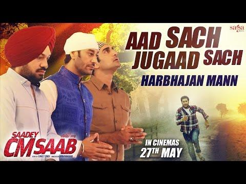 Aad Sach Jugaad Sach - Saadey CM Saab (Punjabi Full Video)   Harbhajan Mann   27th May   SagaHits