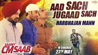 Aad Sach Jugaad Sach - Saadey CM Saab (Punjabi Full Video) | Harbhajan Mann | 27th May | SagaHits