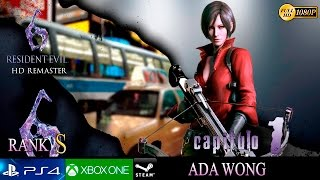 Resident Evil 6 HD Campaña Ada Wong Capitulo 1 | Gameplay Español Parte 16 | Inmersion No HUD 1080p