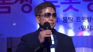 단장 김종일-리멘시타 이태리 칸소네(2020. 6. 2…