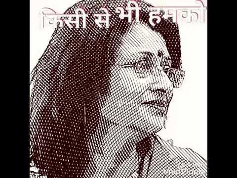 Dipti mishra 39 s gazal kisi se bhi koi shikayat youtube for Koi 5 kavita