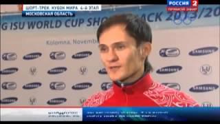 Виктор Ан выиграл золото на 1500 м