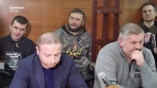 Подозреваемых в убийстве сотрудника СБУ оставили под стражей