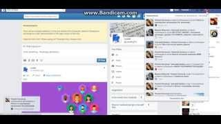 Demo Facebook add-on to SocialKit Version 1.2.3
