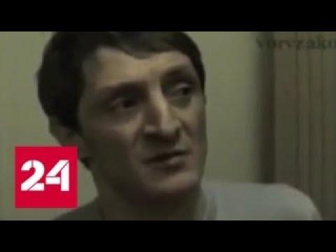 В Абхазии криминального авторитета обстреляли из гранатомета - Россия 24