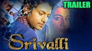 Официальный трейлер Srivalli 2021 на хинди   Неха Хинге, Раджив Канакала, Раджат Кришна