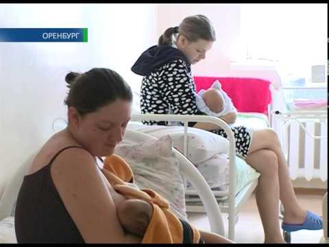 7 этажей материнства и детства 18-09-14