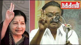 Vijayakanth Funny speech | Why Jayalalitha shows two finger ? | TN Elections 2016