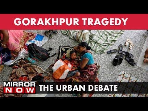 79 deaths in 5 days at BRD hospital – The Urban Debate (August 16)