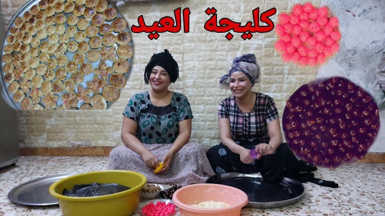 كليجة العيد اني ومرام امي تحشش على مرام