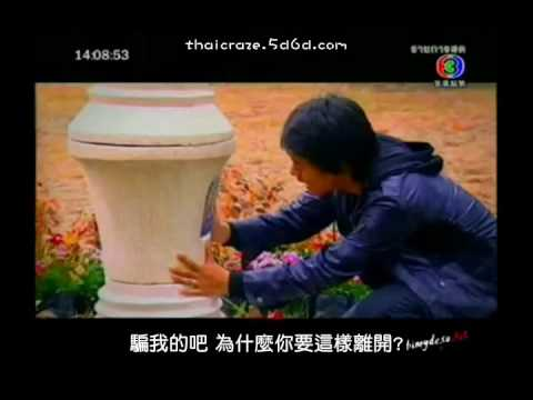 [中字預告2] 荊棘玫瑰長版預告Kularb sorn nam
