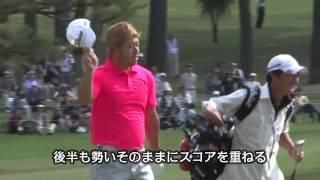 第55回中日クラウンズ-予選ラウンド1日目【大会ダイジェスト】  ホームメイト・ゴルフ