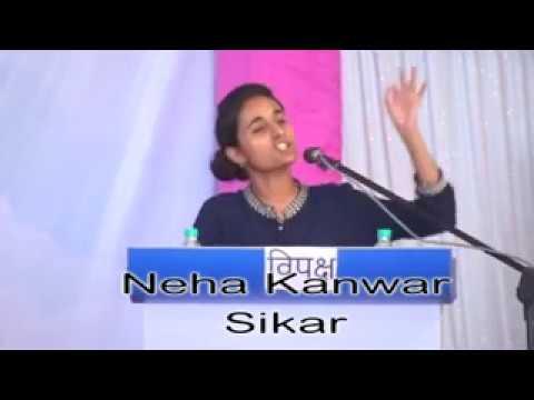 वाद विवाद प्रतियोगिता 2017 - नेहा कँवर, सीकर, राजस्थान