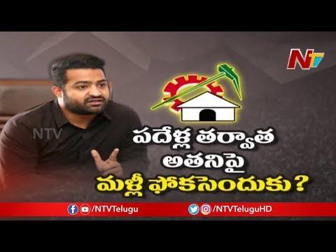 AP Politics Revolve Around Jr NTR Political Entry After Vallabhaneni Vamsi Leaving TDP || NTV