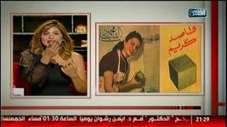 #نفسنة| صورة نادرة للفنانة فاتن حمامة فى إعلان صابون !