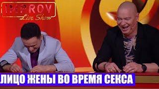 РЖАКА! Импровизация с Евгением Кошевым и Игорем Ласточкиным ДО СЛЕЗ
