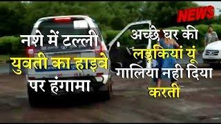 TRAFFIC POLICE K SATH CHALLAN KA CHAKKAR | NASHE ME THI LARKI  | POLICE KO DI GAALIYA