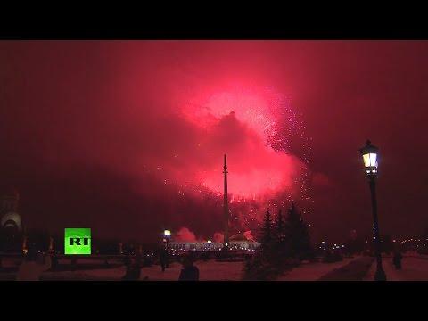 Салют в честь Дня защитника Отечества в Москве