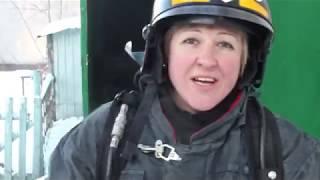 гдзс тренировка пожарных Тюмень
