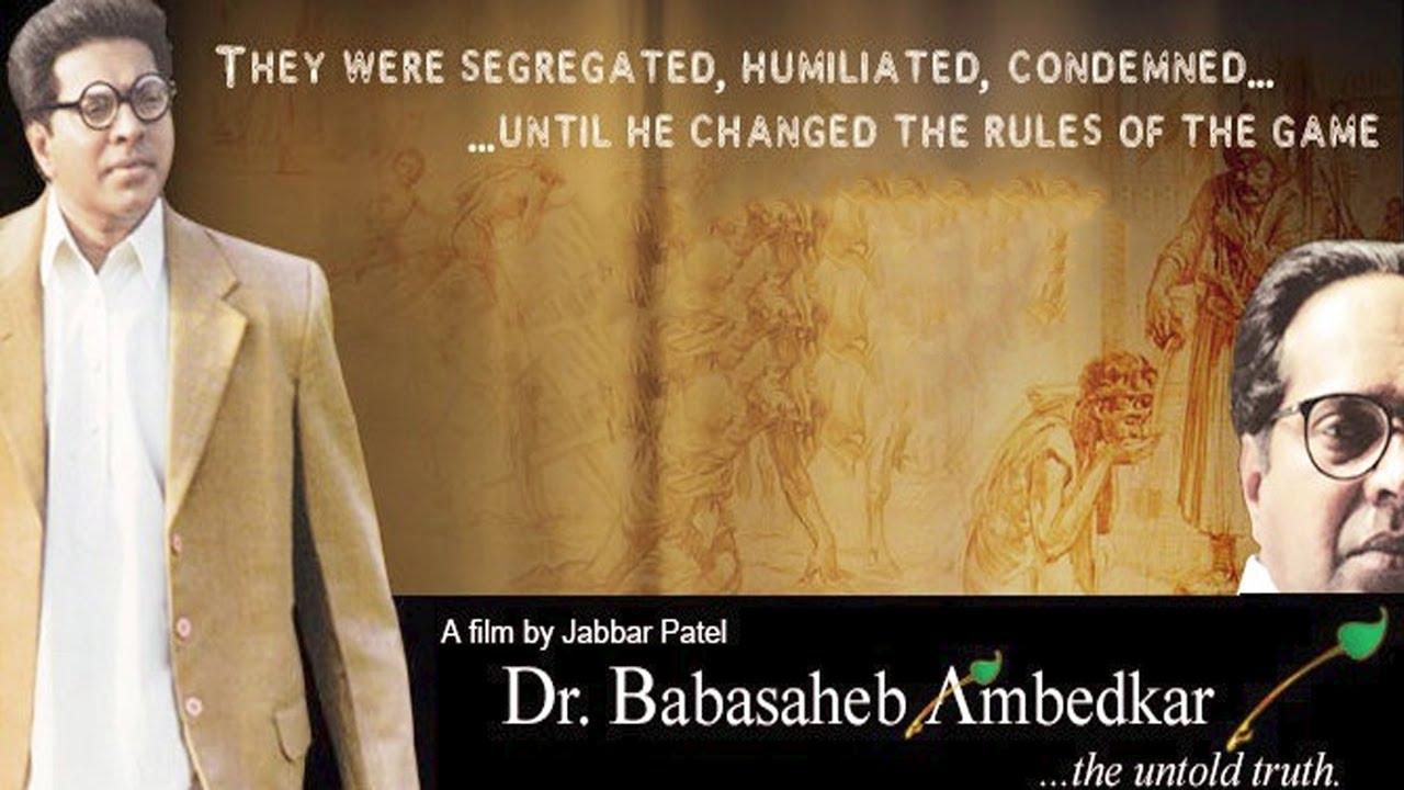 Download Dr. Babasaheb Ambedkar l Mamooty, Sonali Kulkarni l 2000
