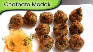 Chatpate Modak | Savoury Modak Recipe | Ganesh Chaturthi Special | Ruchi