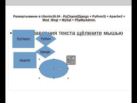 Ubuntu16.04 + PyCharm(Django + Python3) + Apache2 + Mod_Wsgi + MySql + PhpMyAdmin.