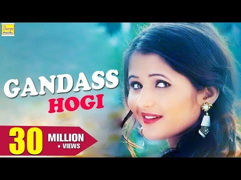Gandass Hogi || गंडास होगी  || Anjali Raghav & Masoom Sharma || Shivani Raghav & Tonny Tankri