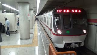 139日目:中延発車 5307- 13T 普通 西馬込行(5300形 5307編成 都営浅草線 中延駅)