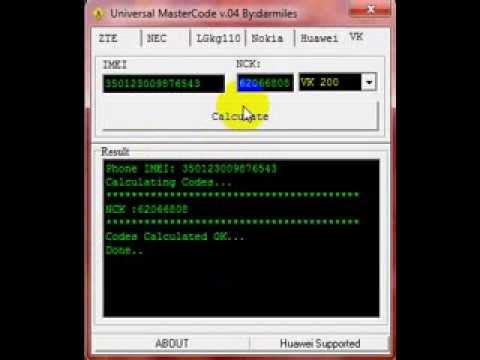 Comment débloquer votre modem 3G avec Universal MasterCode