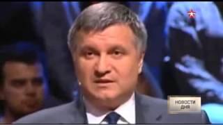Порошенко обвинил Авакова в ксенофобии из-за скандала с Саакашвили