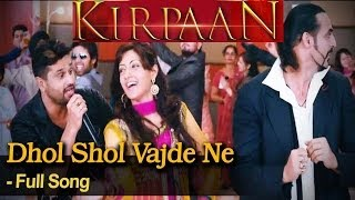 Dhol Shol Vajde Ne - Full Video Song - 'KIRPAAN - The Sword of Honour'