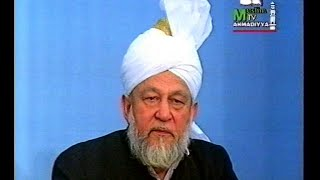 Urdu Khutba Juma on November 4, 1994 by Hazrat Mirza Tahir Ahmad