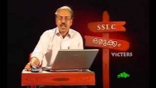 SSLC Orukkam-History Part 07