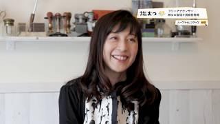 フリーアナウンサーが秩父の霊場で読経初挑戦 前編