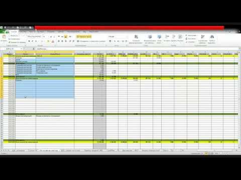 Складской учёт при помощи Microsoft Excel 2010