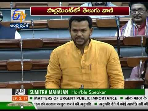 MP Rammohan Naidu speak Telugu in Lok Sabha