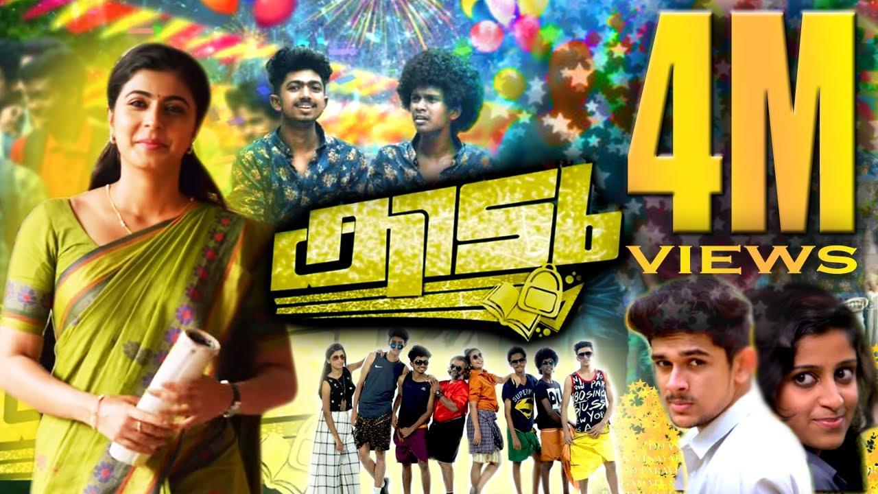 Kidu Malayalam Full Movie # Latest Malayalam Full Movie 2018 New # New Malayalam Full Movie 2018