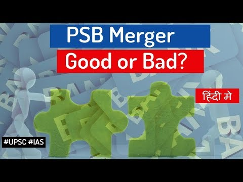 mega-merger-of-public-sector-banks,-merits-and-demerits-of-merging-10-psbs-into-four-banks-#upsc2020