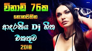 New Sinhala Dj Nonstop | 2018 Sinhala New Songs