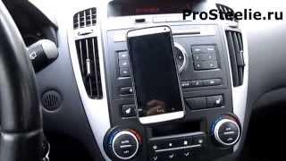 Steelie Car Kit   Магнитный автомобильный держатель для телефона(, 2014-10-08T08:54:08.000Z)