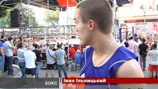Боксери України і Франції розійшлися нічиєю.