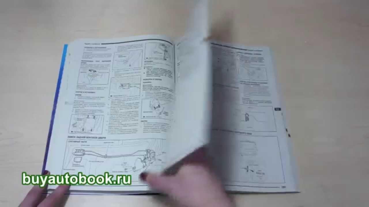 книга по ремонту ниссан альмера классик смотреть
