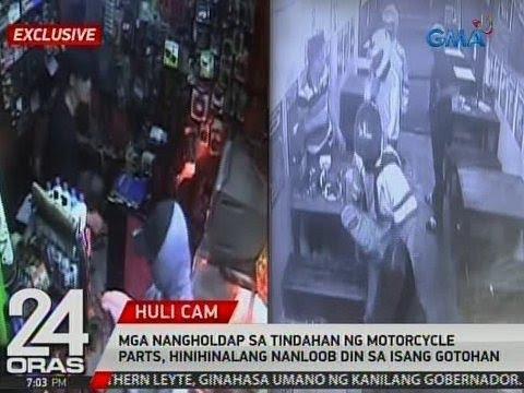24 Oras: Exclusive: Mga nangholdap sa motorcycle shop, hinihinalang naloob din sa gotohan