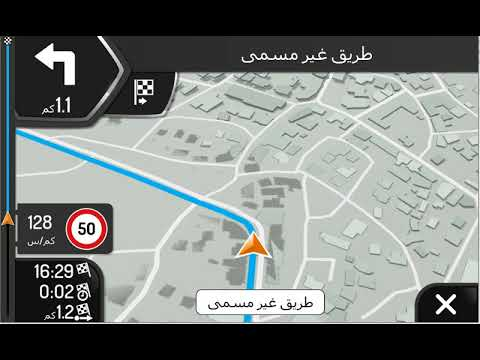 iGO PAL - by Gps & More LTD - Maps & Navigation Category - 20 Reviews -  AppGrooves: Get More Out of Life with iPhone & Android Apps