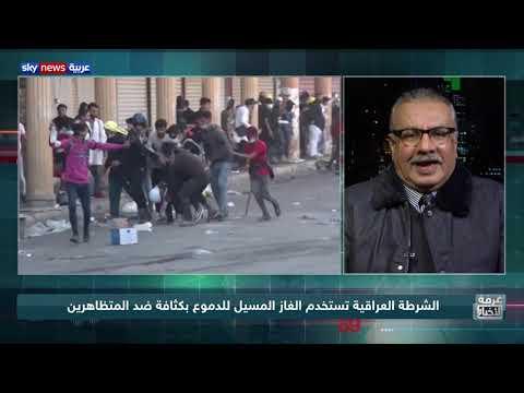دماء تسيل في جمعة الخلاص ..من يوقف العنف في العراق؟  - نشر قبل 3 ساعة