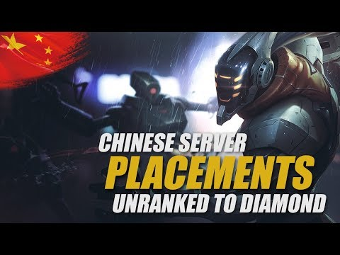 UNRANKED TO DIAMOND IN CHINA #5: PLACEMENTS - Cowsep